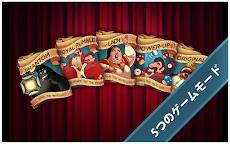 King of Opera - Party Game!のおすすめ画像4