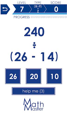 Math Master - Math games 2.9.9 screenshots 4