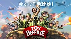 Toy Defense 2 — タワーディフェンスのおすすめ画像5