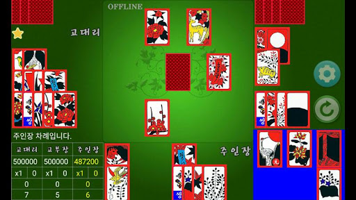 Pocket Hoola  screenshots 6