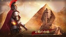 帝国の衝突:目覚めた文明のおすすめ画像2