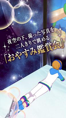 キンプリVR おひるね撮影会-ヒロ-のおすすめ画像4