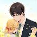ラブピック:あなたの選択で変わる恋愛小説 - Androidアプリ