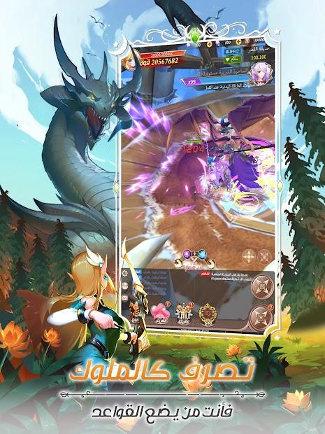 الجزيرة المنسية screenshot 11