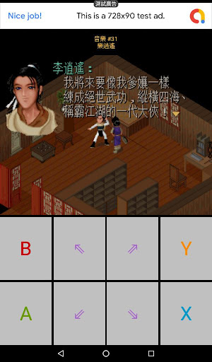 Fairy Sword screenshots 9