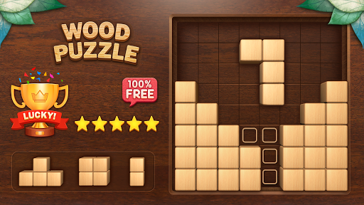 Wood Block Puzzle 3D - Classic Wood Block Puzzle screenshots 1