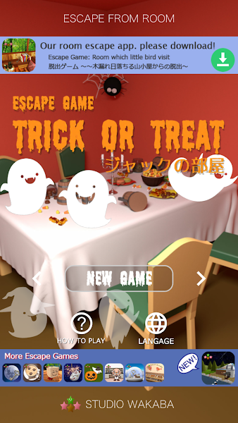 Room Escape Game : Trick or Treat