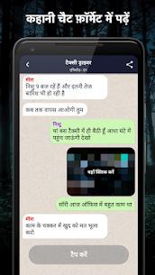 Barfi – Hindi Kahaniya | Top Hindi Stories 1.2.2 Mod + Data Download 2