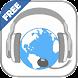 オフライン翻訳 Speak & Translate FREE