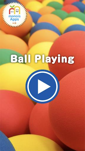 Ball Playing apklade screenshots 1