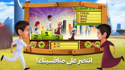Saud Brothers 6.03 screenshots 3