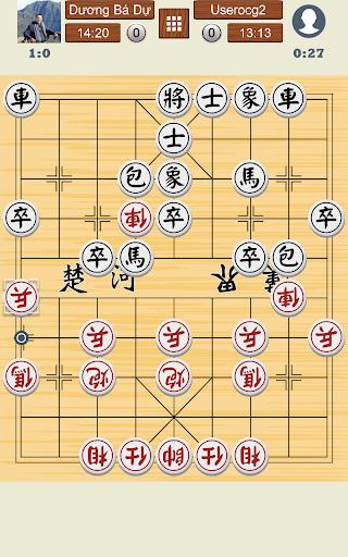 Chinese Chess Online apkslow screenshots 9