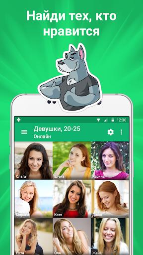 Телефони запознанства номера с images.dujour.com: запознанства,
