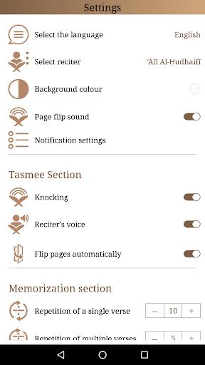 Tasmee 9.0 Screenshots 7