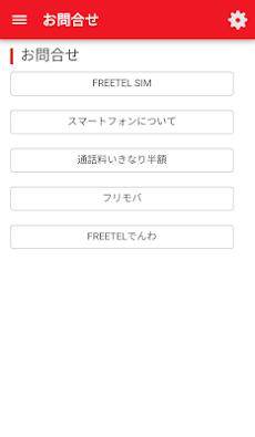 マイページアプリのおすすめ画像5