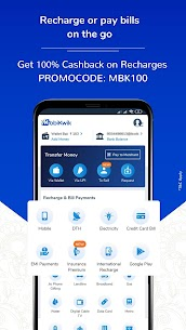 BHIM UPI, Money Transfer, Recharge & Bill Payment 21.9.6 MOD for Android 2