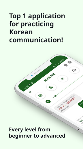 Download APK: Learn Korean – Listening And Speaking v6.2.2 [Premium]