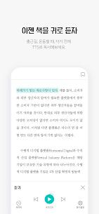 예스24 eBook – YES24 eBook 3