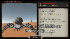 ドラゴンブレスとダークダンジョン RPG放置ゲームのおすすめ画像5