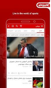 akharinkhabar 9.6.1 Apk 4