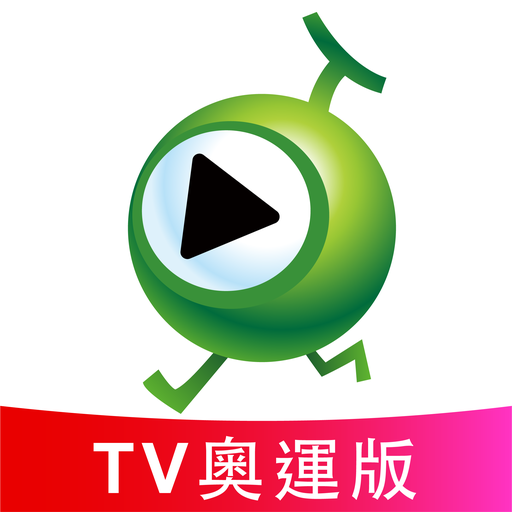 Hami Video TV奧運版