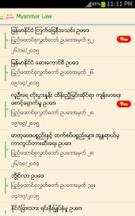 Myanmar Law