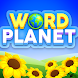 Word Planet - Androidアプリ