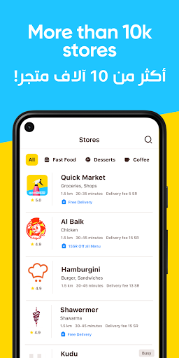 HungerStation - Food, Groceries Delivery & More android2mod screenshots 5