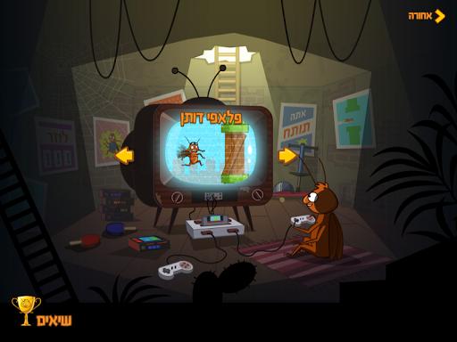 Room and a half 2  Screenshots 12