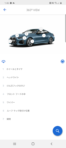 BMW Driver's Guideのおすすめ画像3