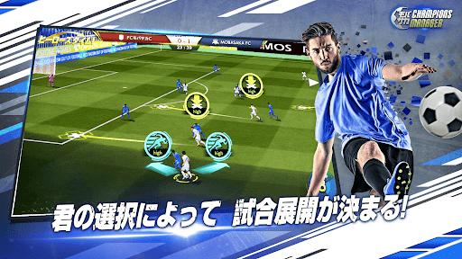 モバサカ CHAMPIONS MANAGER ~決断するサッカーゲーム~  screenshots 1
