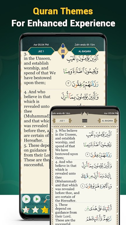 Quran Majeed – القران الكريم: Prayer Times & Athan  poster 6