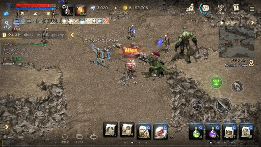 Lineage M(u30eau30cdu30fcu30b8u30e5M) screenshots 6