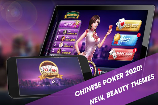 Chinese Poker 1.03 screenshots 1