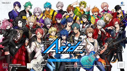 アルゴナビス from BanG Dream! AAside【リズム & アドベンチャー ゲーム】 modiapk screenshots 1