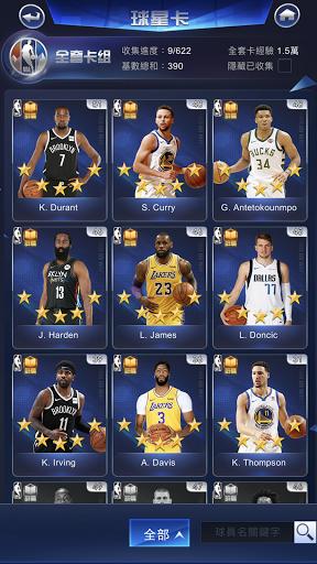 NBAu8303u7279u897f 16 screenshots 5