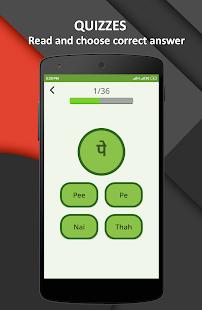 Learn Hindi Barakhadi Easily - Hindi Alphabet Easy