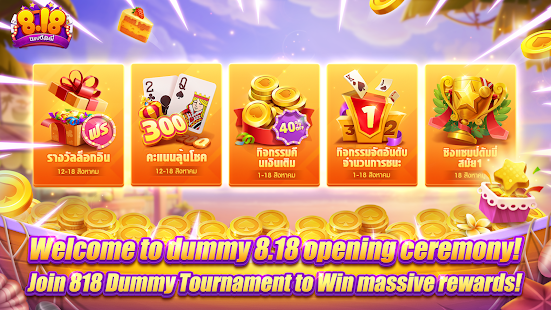 Happy Dummy - with dummy, khaeng card, Poker 1.2.8 Screenshots 1