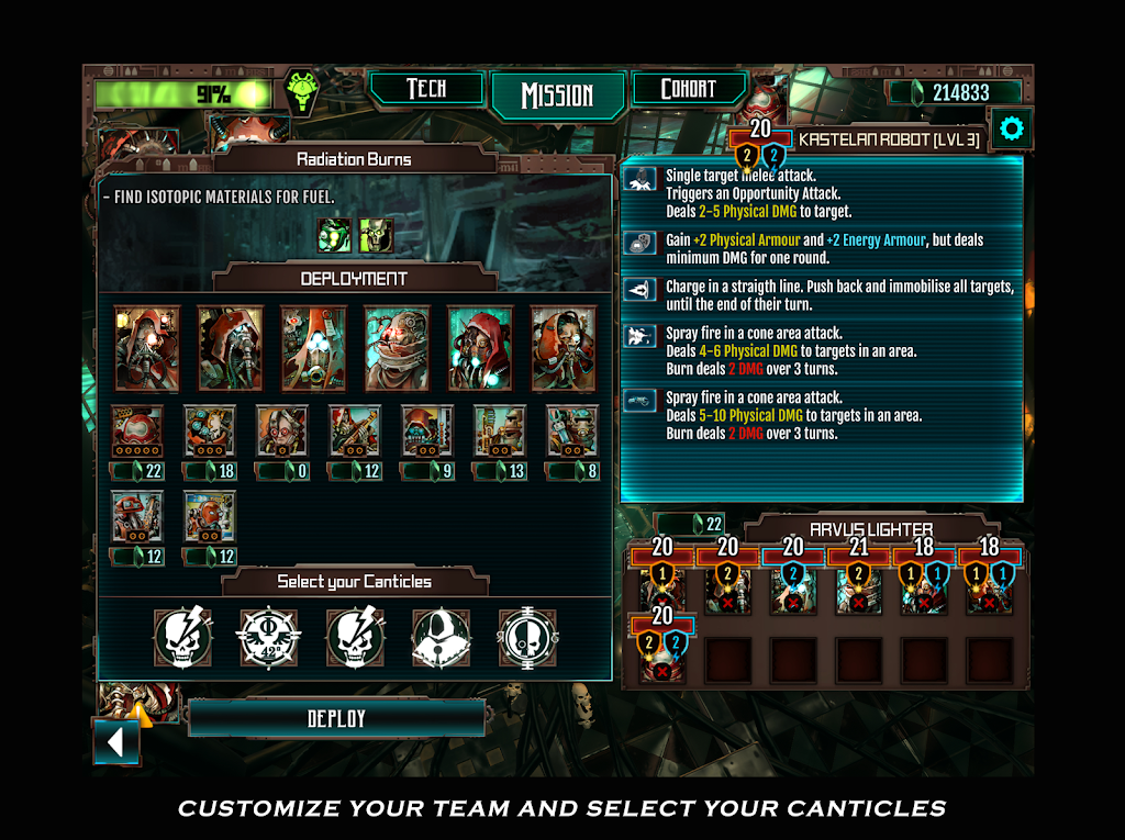 Warhammer 40,000: Mechanicus poster 15