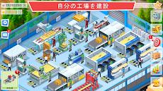 Timber Tycoon - 工場管理ストラテジーのおすすめ画像1