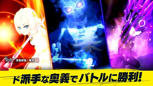 神式一閃 カムライトライブ 4.2.2 screenshots 2