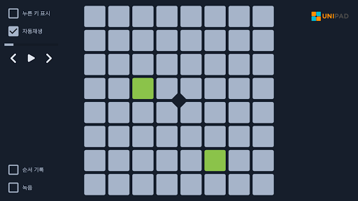 UniPad 3.5.0 Screenshots 4