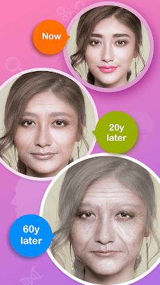 Old Me-Simulate Old Faceのおすすめ画像2