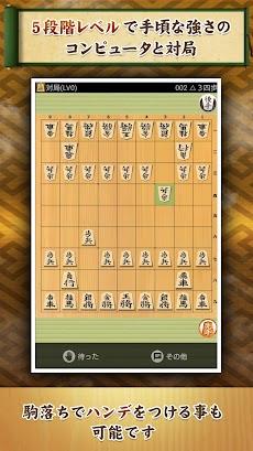 将棋アプリ 将皇のおすすめ画像2
