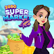 2050スーパーマーケット - アイドルタイクーンゲームシミュレータ