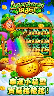 Jackpot Worldu2122 - Free Vegas Casino Slots 1.67 Screenshots 6
