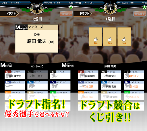 u3044u3064u3067u3082u76e3u7763u3060uff01uff5eu80b2u6210uff5eu300au91ceu7403u30b7u30dfu30e5u30ecu30fcu30b7u30e7u30f3uff06u80b2u6210u30b2u30fcu30e0u300b  screenshots 11