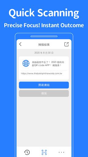 Free QR Code Barcode Scanner - English screenshot 2