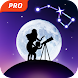 星の旅-惑星と星座の追跡、スカイマップ