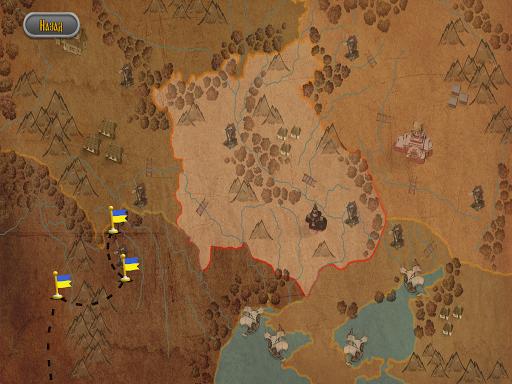 Cossacks 1.0.8 Screenshots 14